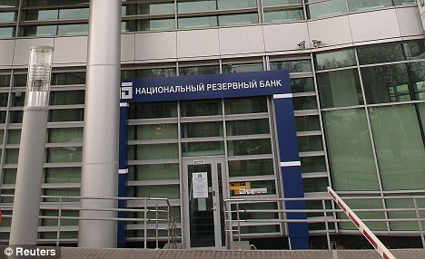 A general view shows the National Reserve Bank building controlled by Russian tycoon Alexander Lebedev in Moscow November 2, 2010