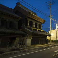 Floor Mats For Kitchen Large Sink Japan Nuclear Disaster: Pictures Show Tsunami-ravaged ...