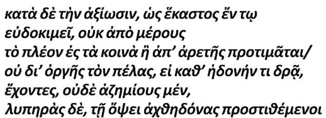 Homer to Plato: Boris Johnson on the ten greatest ancient