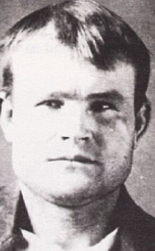 Mugshot of Butch Cassidy from when he was in prison in Wyoming in 1894