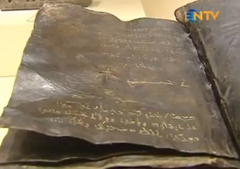 Image result for banned-manuscript-of-jesus-secret-teachings-is-unearthed-after-1600-years-