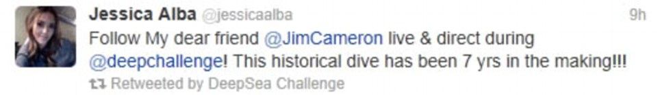 Jessica Alba's tweet to James Cameron