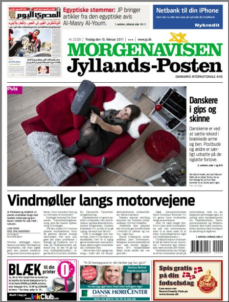 Paper target: The Jyllands-Posten newspaper caused outrage when it printed cartoons of the prophet Mohammed in 2005 - and reprinted them in 2008