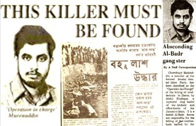 Editor of newspaper Purbodesh - Atiqur Rahman - published a front page claiming that Chowdhury Mueen-Uddin, a former reporter, had been a murderer
