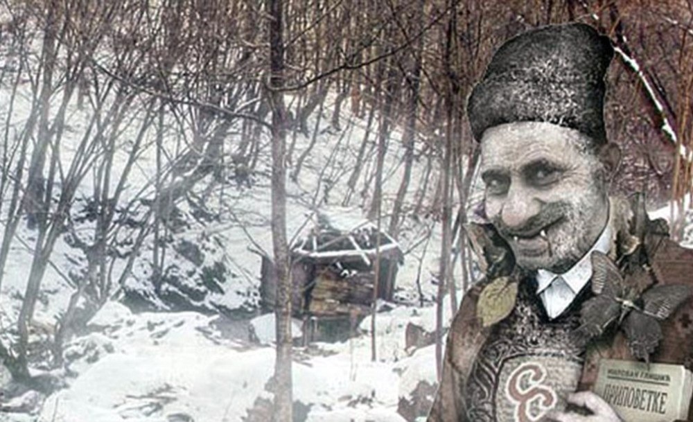 Image result for Sava Savanovic