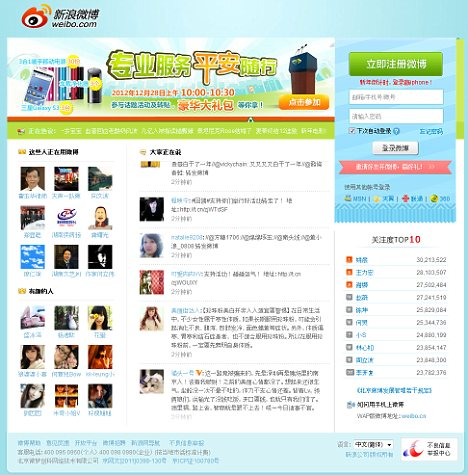 Controversial: Chinese web users have flocked to Weibo, a Twitter-like microblog, to express their opinions anonymously