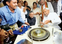 Nitish's win of a diamond processing unit in Patna brings ...