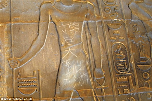 'National embarrassment': Ding Jinhao, from Nanjing in east China's Jiangsu Province, wrote: 'Ding Jinhao was here' over hieroglyphics on the wall of an ancient Egyptian temple in Luxor
