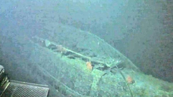 Lost WW2 Japanese mega submarine found near Hawaii Daily