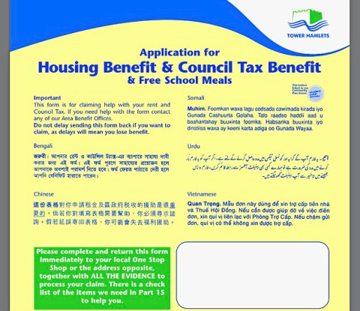 Scrapped: A multilingual form used by Tower Hamlets borough council