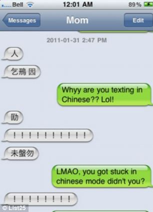A mother accidentally writes a text in Chinese