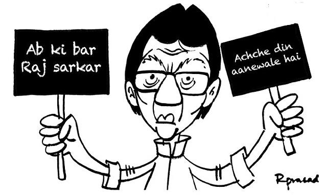R Prasad... Bal Thackeray's caricature: Narendra Modi's