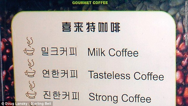 Although the prices are unclear, a Beijing cafe's tasteless coffee option seems far less appetising