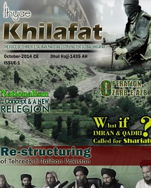 Dr Tariq Ali has edited an online English-language jihadist magazine, called 'Ihya-e-Khilafat', Revival of the Islamic Caliphate, aimed at recruiting Muslim youths from the West