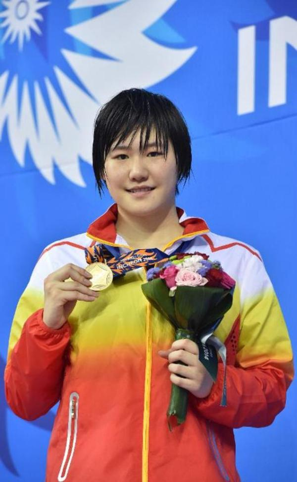 China reveals drugs ban for Olympic champ Sun Daily Mail