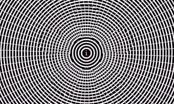 optical illusions school presentation # 64