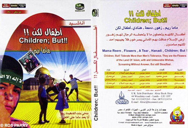 A bookshop owned by Firas al-Rawi, the ex-chairman of Leeds Grand Mosque, was identified as the 'sole UK distributor' on the DVD's cover