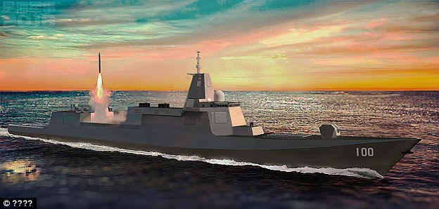 Asia's most powerful warship has been shrouded in mystery since construction began last year at the Jiangnan Changxing shipyards. Called Type 005 destroyer, this vessel is said to be armed with electromagnetic railguns that can shoot down missiles and attack land targets (pictured is an artist impression of Type 005)