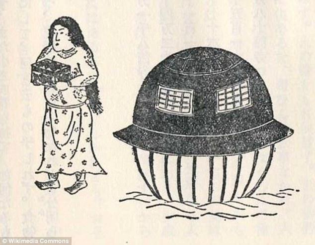 """Urobune se refiere a un objeto misterioso, desconocido que se encontró a la deriva frente a la costa de la provincia de Hitachi del este de Japón en 1803. Este ejemplo de """"Ume no Chiri 'representa el objeto semejante a un OVNI, que los marineros descubrieron Hitachi floatinf en el océano"""