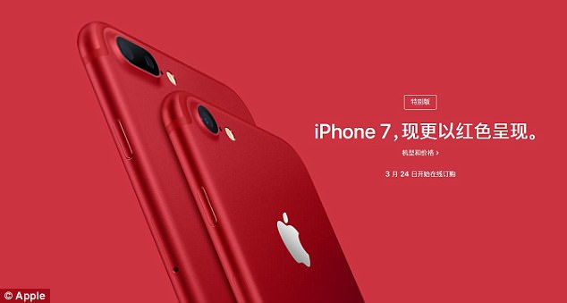 The ad on the Chinese site reads: 'We now present to you the red iPhone 7'