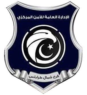 En la foto se muestran las insignias que usaban las milicias armadas
