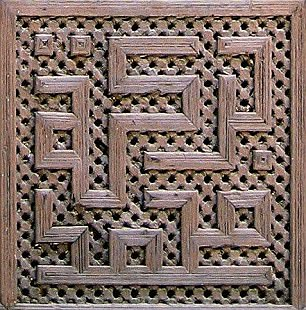 This geometric example reads baraka Muhammad, or blessed be Muhammad