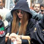 Court rejects FBR's allure for crisp examinations in Ayyan IRS evasion case