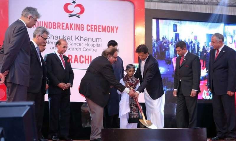 Imran Khan performs groundbreaking of Shaukat Khanum hospital in Karachi - Pakistan - DAWN.COM