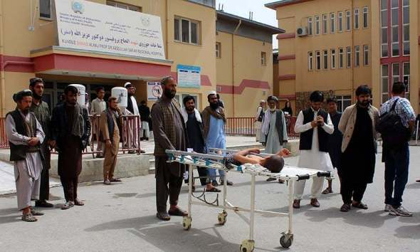 Image result for UN probes reports of 'serious harm to civilians' in Afghan airstrike on religious school
