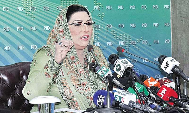 Photo of Firdous warns Maryam in opposition to making private feedback on Imran – Newspaper