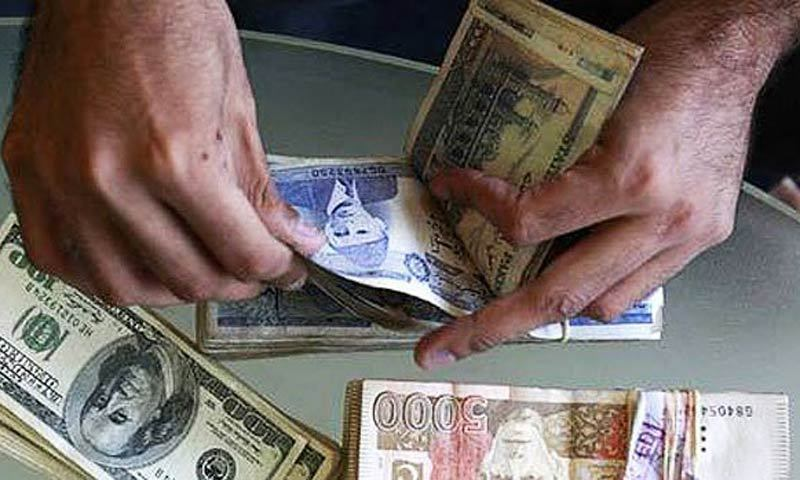 Rs3.67bn irregularities found in Zakat, Baitul Mal funds - Newspaper 1