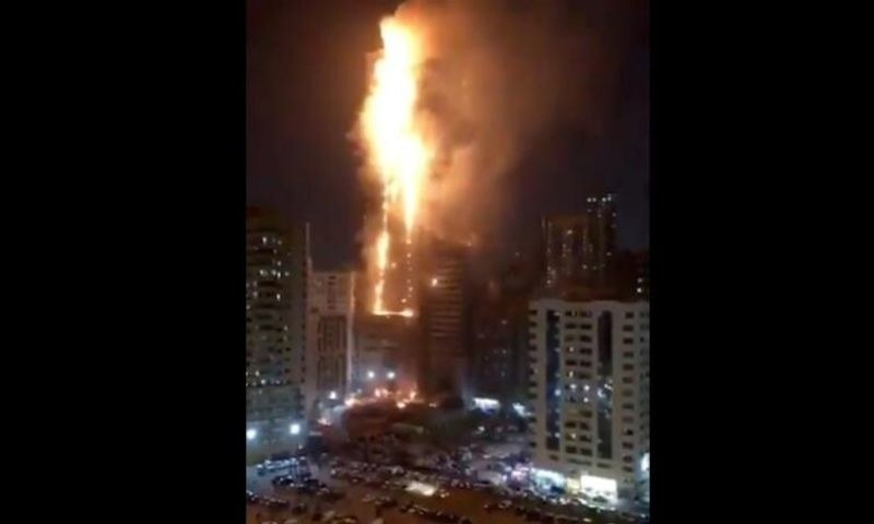 Fire breaks out at UAE residential tower, seven injuries reported - World 1