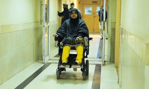 wheelchair meaning in urdu think chair stool how i 39 m socially excluded for the mere fact that a fighting depression and disability this muzaffarabad doctor s story is one of