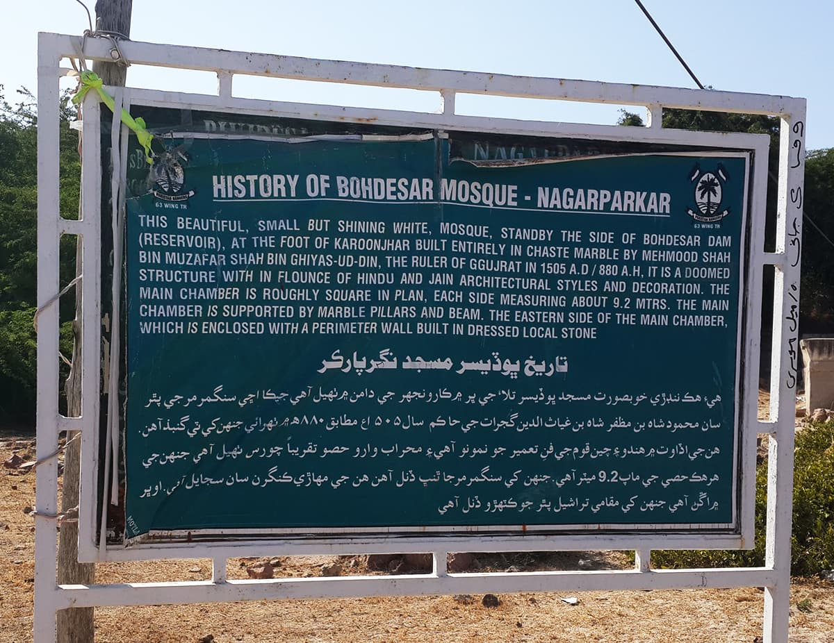 A board outside the Bhodisar mosque. — Photo by author