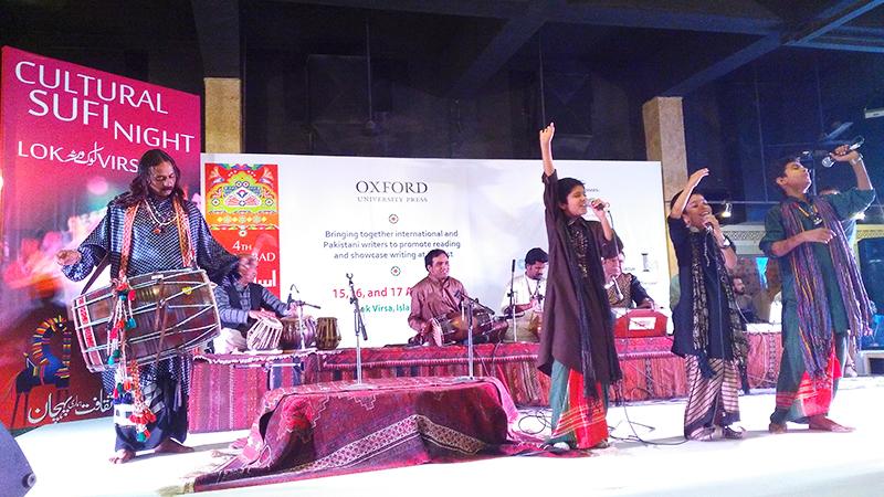 Qurban Niazi's grandsons performing at ILF.