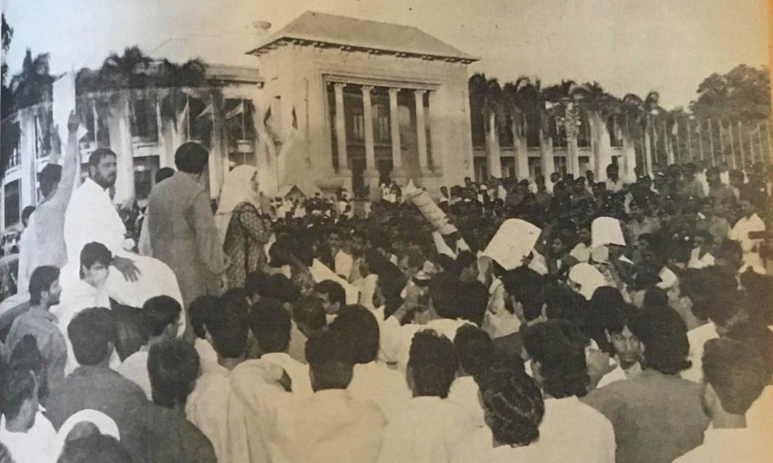 A Pasban protest outside the Punjab Assembly. ─ Herald archives