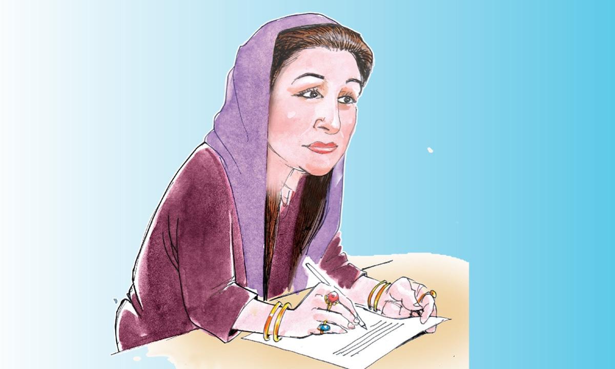A caricature of Maryam Nawaz — Sabir Nazar/Herald.