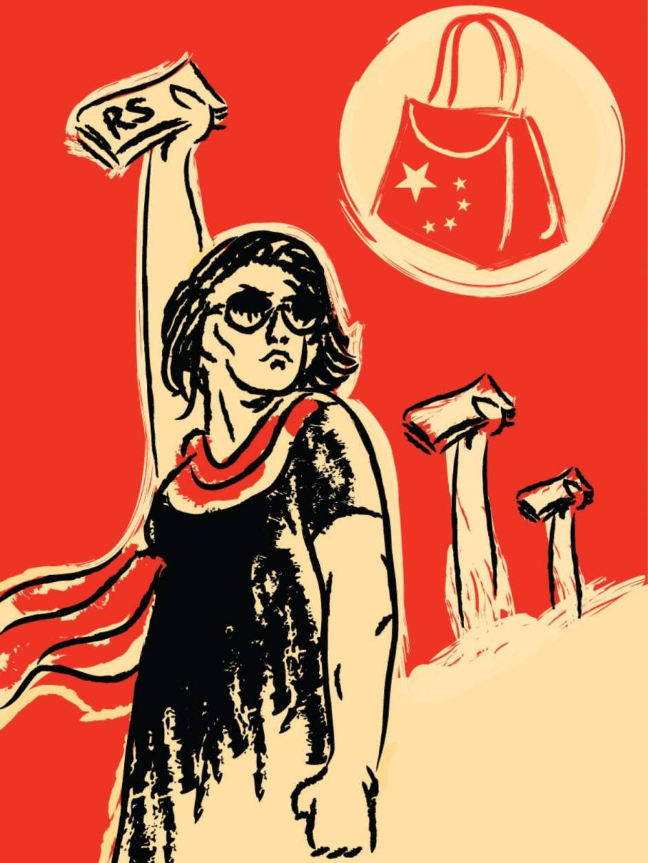 Illustration by Sana Nasir/Herald
