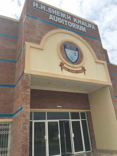 The H H Sheikh Khalifa Public School's auditorium in Rahim Yar Khan| Subuk Hasnain