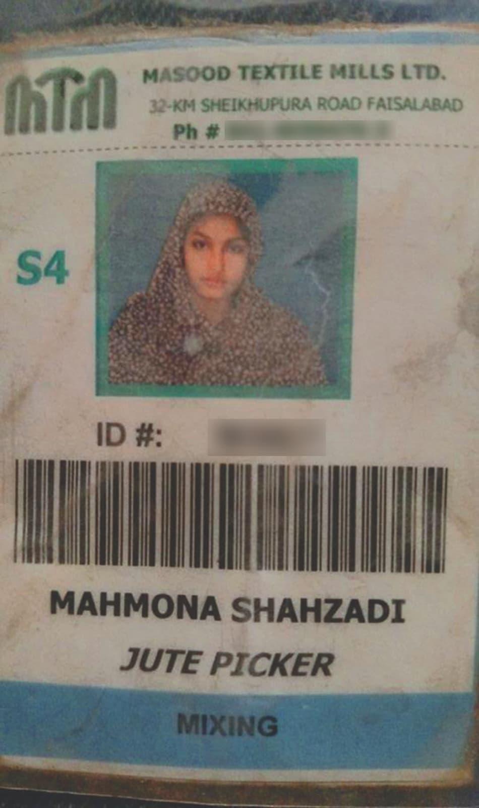 Maimoona Shahzadi's employee card. Credit: Bilal Karim Mughal