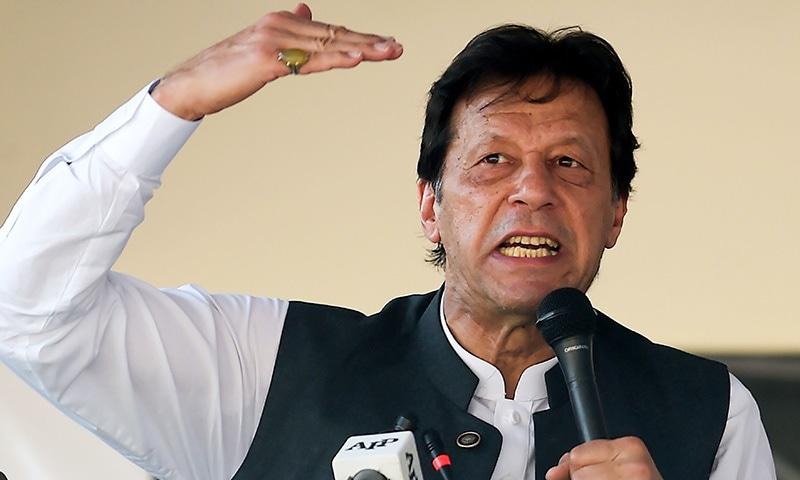 عمران خان  کا  عوامی شکایات کو بغیرحل کئے نمٹانے کا سخت  نوٹس