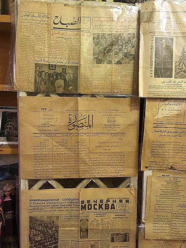 Old newspapers at the Bouzouita Family Museum.