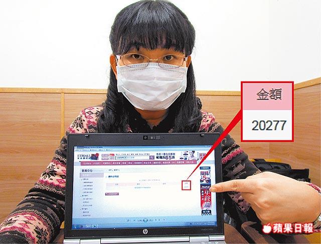 Fw: [情報] 被取消的東森購物金要自已爭取! - CPLife板 - Disp BBS