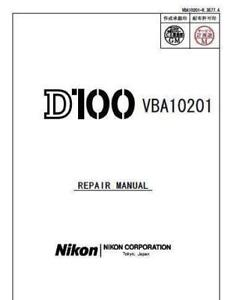 NIKON D100 SERVICE REPAIR MANUAL + PARTS LIST CATALOG