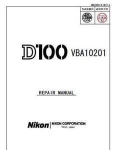 NIKON D100 SERVICE REPAIR MANUAL + PARTS LIST CATALOG