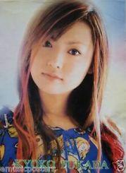 """kyoko fukada """"rainbow hair"""" asian"""