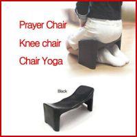 Meditation Chair Chair Yoga Prayer Chair Reading Stand ...
