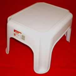 Cosco Kitchen Stool Chair Tell City Chairs Pattern 4526 Rubbermaid Step   Ebay