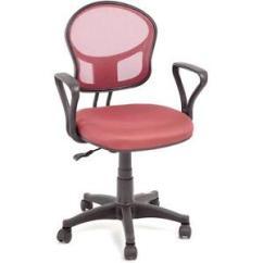 Desk Chair Ebay Uk Revolving Repair In Trivandrum Pink Chairs