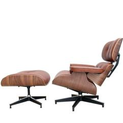 Armchair Cover Diy Wooden Rocking Chair Styles Eames Lounge | Ebay